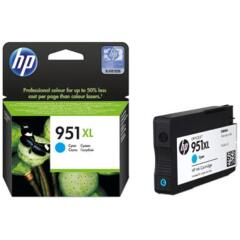 HP 951XL (Yield: 1,500 Pages) Cyan Ink Cartridge Image