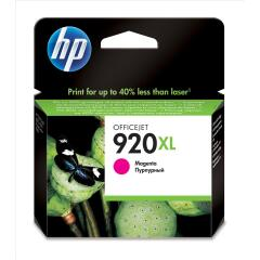 HP 920XL (Yield: 700 Pages) Magenta Ink Cartridge Image