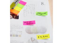 Sticky Notes / Post-It Notes