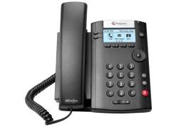 Polycom VVX 201 Entry Level Two-Line Business Media IP Phone (Skype for Business, PoE)